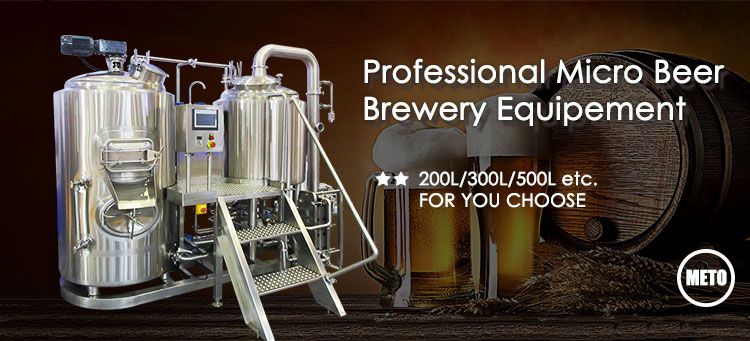 METO Stainless Steel 300L 500L beer brewery equipment for sale