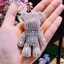 Корейский модный набор с Мишка со стразами брелок для ключей для мужчин и женщин автомобильные Брелки Подвеска сумка для канцелярских прин...(Китай)