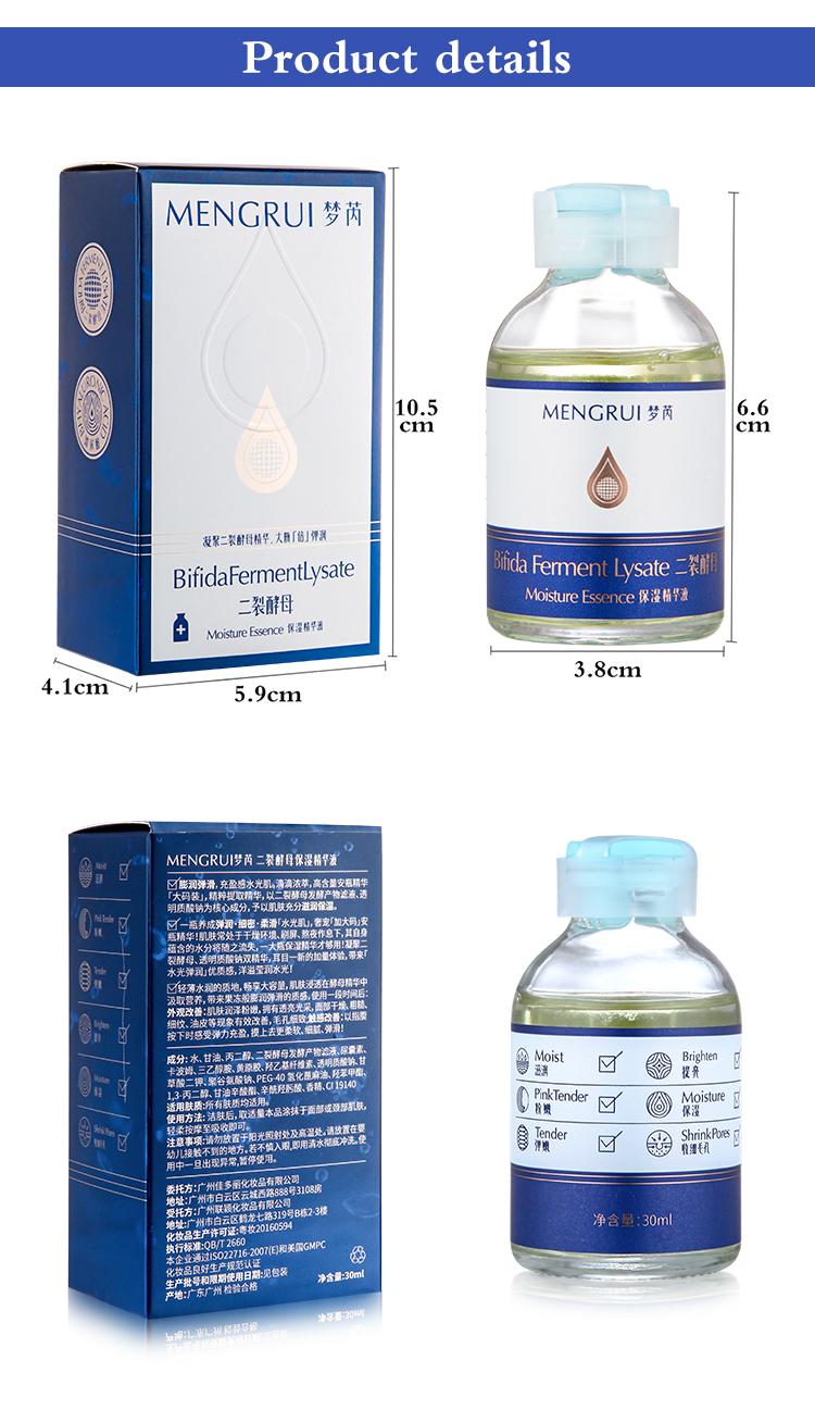 serum (10).jpg