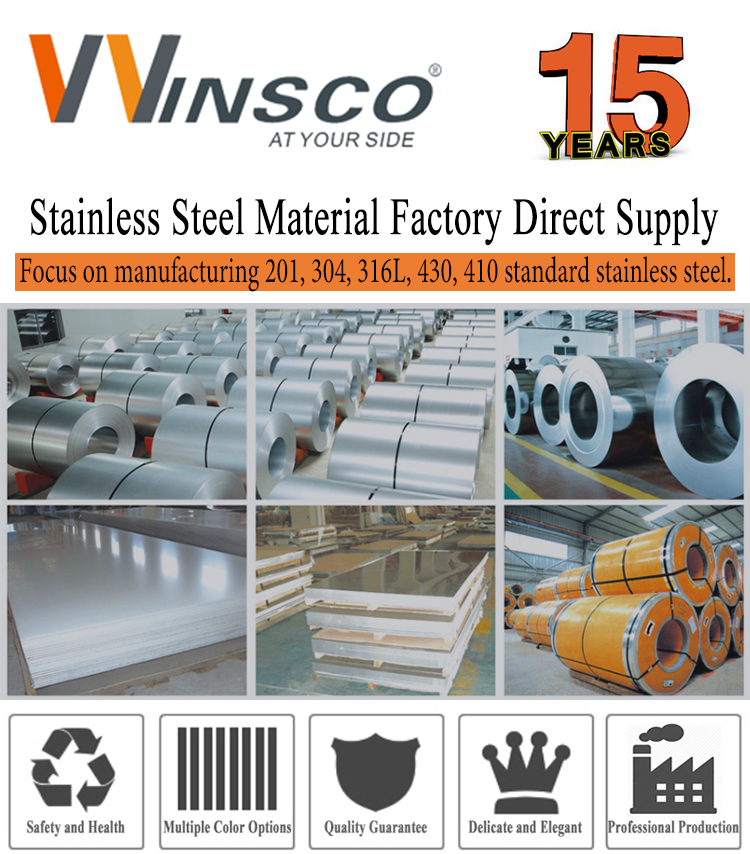 stainless steel sheet.jpg