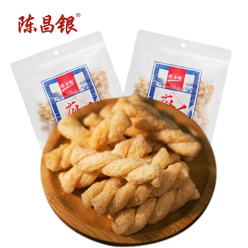 Chinese Fried Grain Healthy Brand Vegan Dessert Snack Food <strong>Rice</strong>