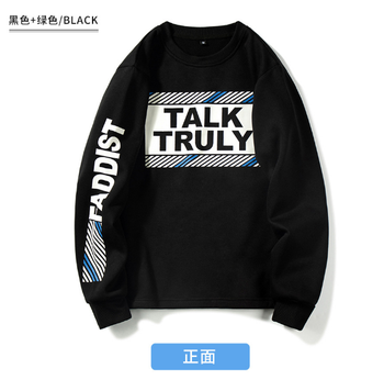 Wholesale Price Custom Made Hoodies Men Hoodies Hip Hop Hoodies For Men