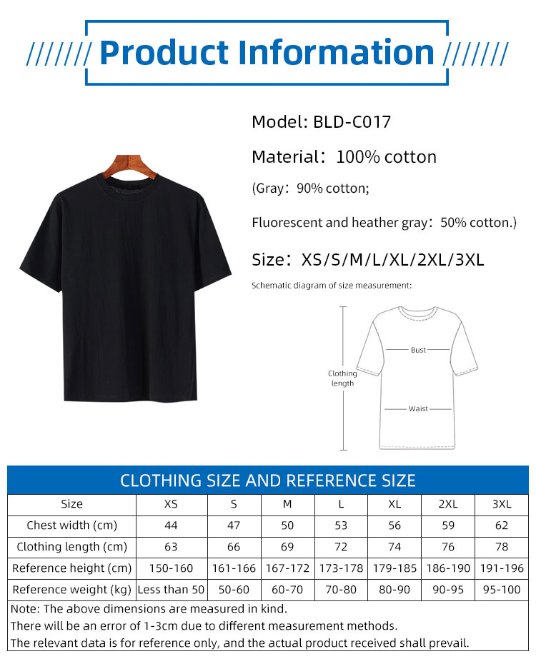 Wholesale China High Quality Blank Cotton Short Sleeve Plain Custom T Shirt