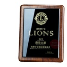 Wholesale RTS Square Shape Walnut Black Glass Wood Plaques Award For Competition Prizing Ceremony Souvenirs