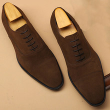 Phenkang/Мужская официальная обувь; мужские туфли-оксфорды из натуральной кожи; итальянская модельная обувь; коллекция 2020 года; свадебные туфли...(Китай)