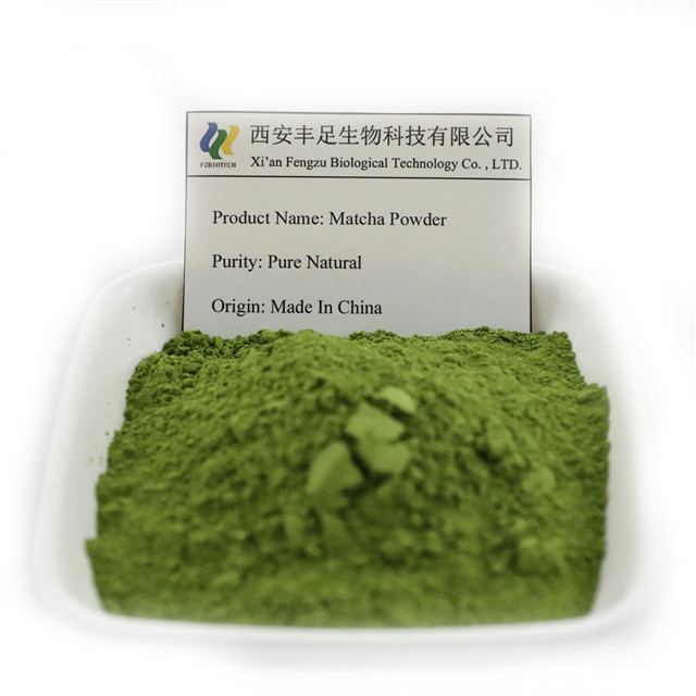 Free Sample Pure Japanese Matcha Green Tea Powder, Low Price Bulk 100% Natural Matcha Powder - 4uTea | 4uTea.com