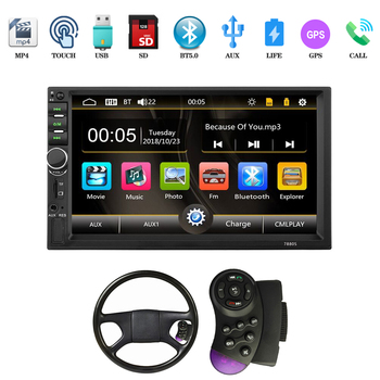hot sale radio stereo mp4 user firmware manual car mp5 player