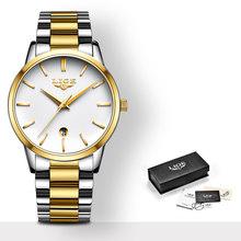 Женские часы LIGE, Серебристые часы со стальным браслетом в подарок, 2019(Китай)