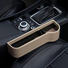автомобильный органайзер, многофункциональное автомобильное сиденье ящик для хранения АБС пластик сиденье шов карманы органайзер для баг...(Китай)