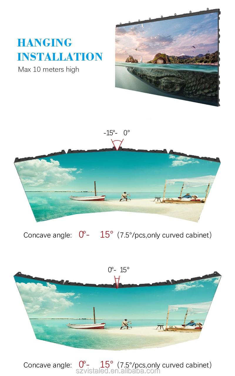 スリム 4 画素ピッチ 4.8 ミリメートル 3.9 ミリメートル 2.9 ミリメートル屋外 led ディスプレイ画面 P2.97
