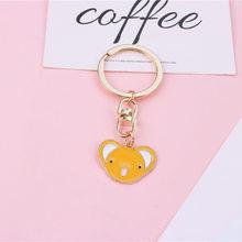 2020 ромашка цветок золотой цвет брелок милый аниме брелок для женщин сумка для автомобиля кулон брелки кольцо аксессуары Подарки(Китай)