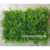 CP033 Artificial turf carpet grass wall for home garden decoration