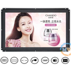 24 Monitor Monitor 24 24 Inch Open Frame Tft Lcd Monitor Display Screen 24inch With VGA Input