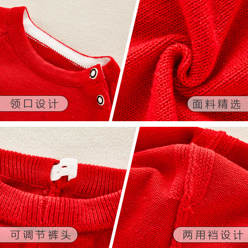 Hot selling baby 0-3 years old sweater in winter&autumn unisex 2 pieces