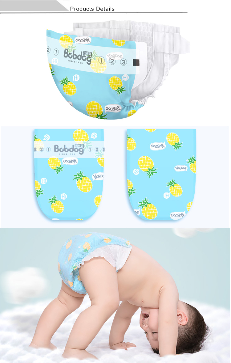 Amazon pañales para adultos muestras gratis ajustable serie regular del pañal del bebé de la muestra a granel