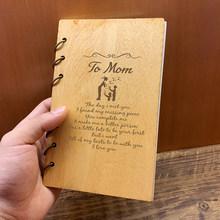 Заказной персональный Деревянный блокнот домашний для планировщика дневник на день рождения Рождество юбилей подарки для заметок Sketchbook(Китай)