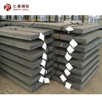 astm a569 s335 a992 hot rolled carbon steel plate