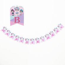 Оригинальные куклы LOL Surprise party theme plate на день рождения, Рождество, оригинальные Аниме фигурки, куклы, украшения, подарки для девочек(Китай)