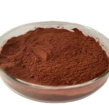 Carbazochrome cas 69-81-8 pour Procoagulant avec carbazochrome l'adrenochrome prix