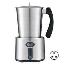 Автоматический отпариватель для молока 230 мл, Электрический капучино для горячего/холодного кофе, молочный вспениватель из нержавеющей ста...(Китай)