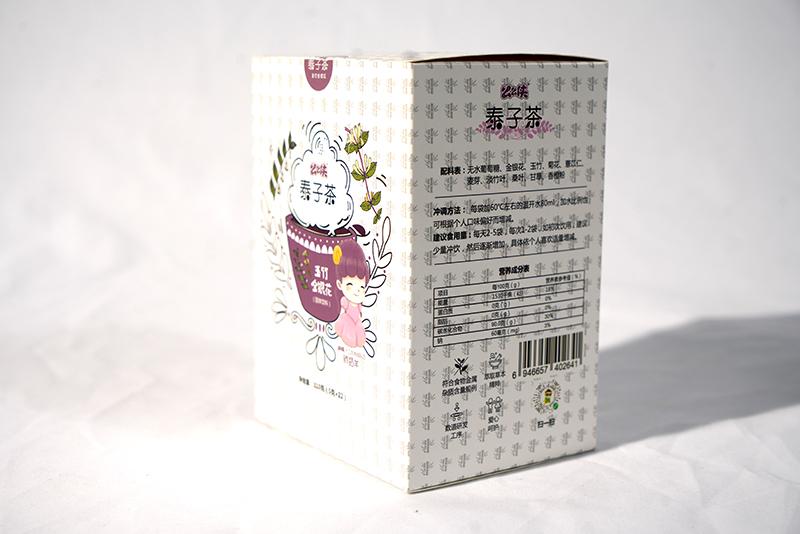 Relieve cough and resolve phlegm for baby 22cups blend organic herbal tea - 4uTea | 4uTea.com