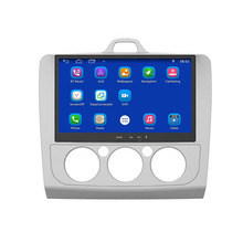 "9 ""Android 7.1 Car DVD Player, Quad Core, <span class=keywords><strong>GPS</strong></span>, Radio, bluetooth Per Ford Focus (AC Manuale) 2005 +"