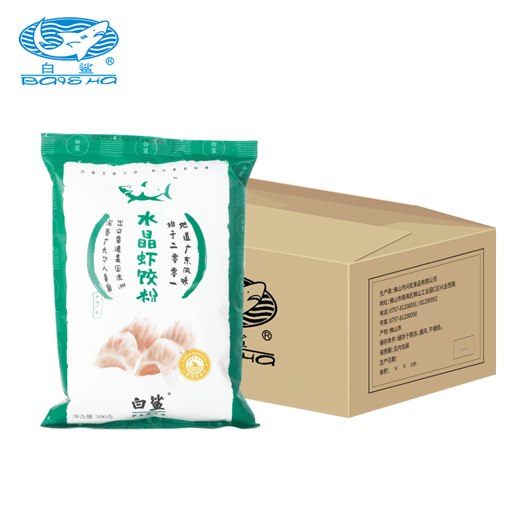 Baisha Brand Crystal Shrimp Dumpling Powder High-quality Starch Cantonese Dim Sum Special Powder 500g * 20