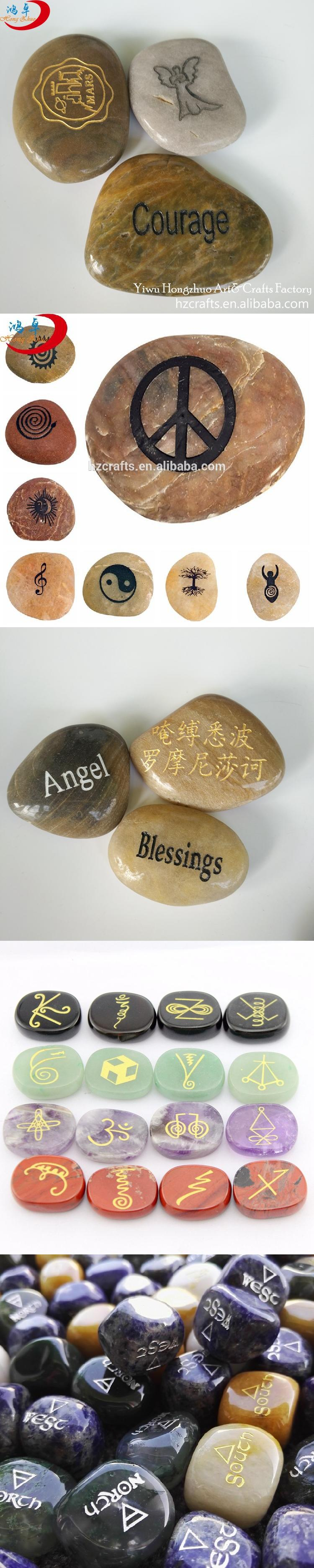Engraved polished pebble stone for gift