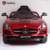 Mercedes-Benz SLS license baby car toy vehicle 12v  battery ride on car pinghu