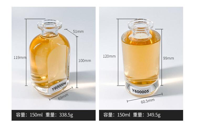 150ml स्पष्ट खाली कांच ईख विसारक बोतल खुशबू विसारक बोतल