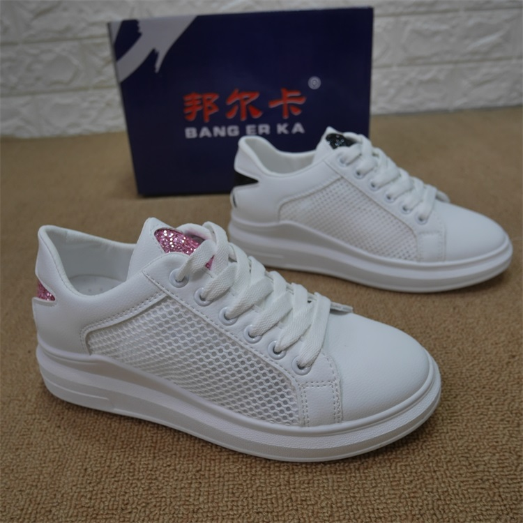 WH3211Wholesale Fashion Mesh Comfortable Running Shoes Breathable Women Sneakers