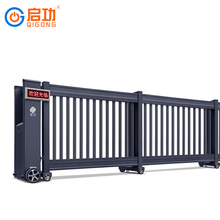 Industrial automatic security main sliding gate design QiGong