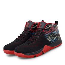 Высокие мужские баскетбольные кроссовки Jordans, мужские и женские амортизирующие кроссовки для баскетбола, противоскользящие мужские кроссо...(Китай)