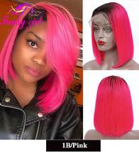 13х6 глубокая часть прозрачный блонд 613 кружева фронта человеческих волос парик Omber бразильские прямые волосы Remy оранжевый цвет короткий Боб ...(Китай)