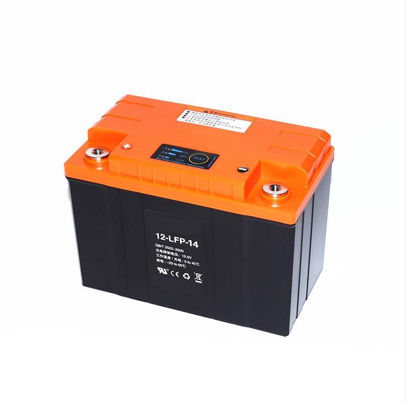 12V 3ah 5ah 6ah 20ah Maintenance-Free Motorcycle Battery