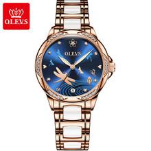 Лучшие продавцы, женские часы, роскошные розовые часы из нержавеющей стали, автоматические часы 2020, модные женские механические наручные ча...(Китай)