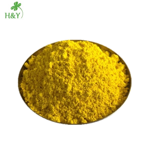 Berates HCl 98% Powder