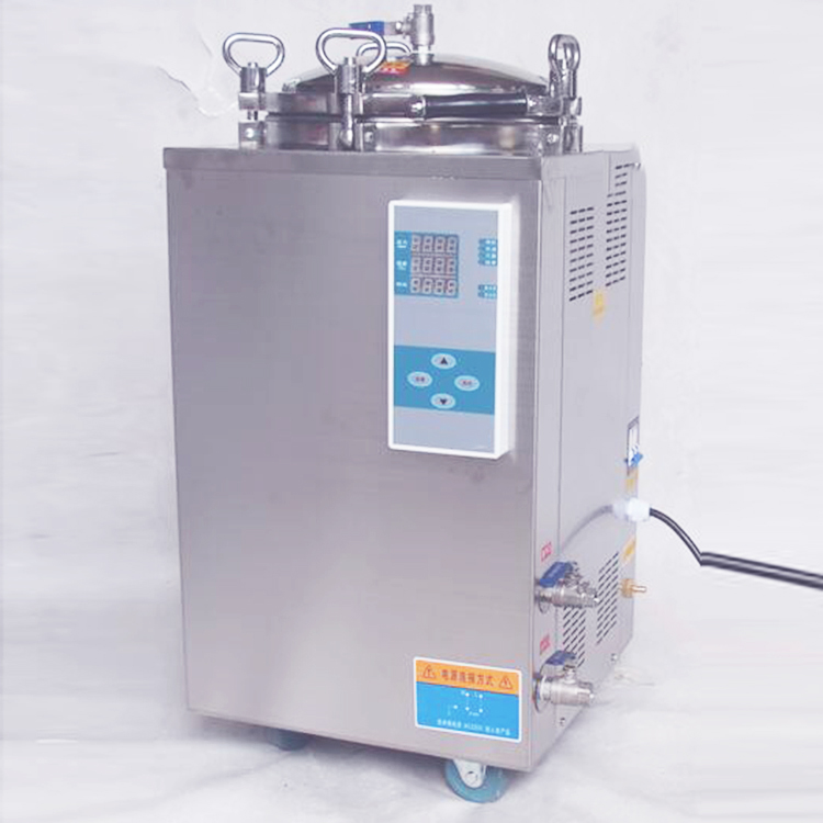 High pressure small vertical autoclave for canned food