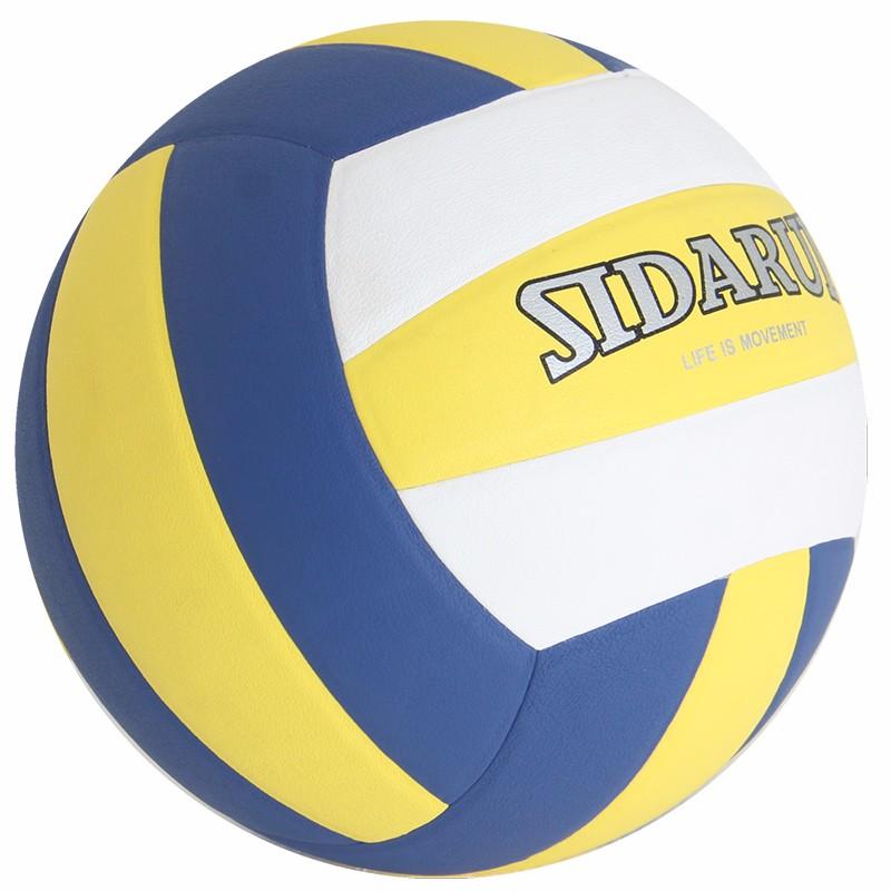 Soft PU Beach Volleyball Match Game Volleyball Ball