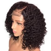 14 дюймовые кудрявые парики из человеческих волос с волнистыми кудрявыми волосами бразильские волосы короткие кудрявые парики для женщин п...(Китай)