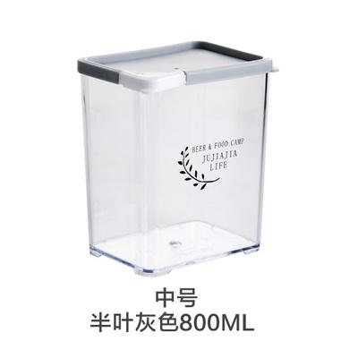 800 мл пластиковая герметичная пищевая коробка для хранения банки кухонные коробки для хранения прозрачный контейнер для еды сохраняющая св...(Китай)