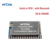 2.4G/5.8G HLK-RM58S Dual Band Lage Kosten Wifi Module Met Bluetooth Uart Gpio-Interface
