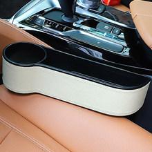 Автомобильный ящик для хранения, органайзер для багажника, чехол из искусственной кожи с карманом, Универсальное автомобильное сиденье с Б...(Китай)