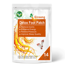 Chinese Herbal Bamboo Wood Vinegar Health Broadcast 2 in 1 Detox Foot Patches