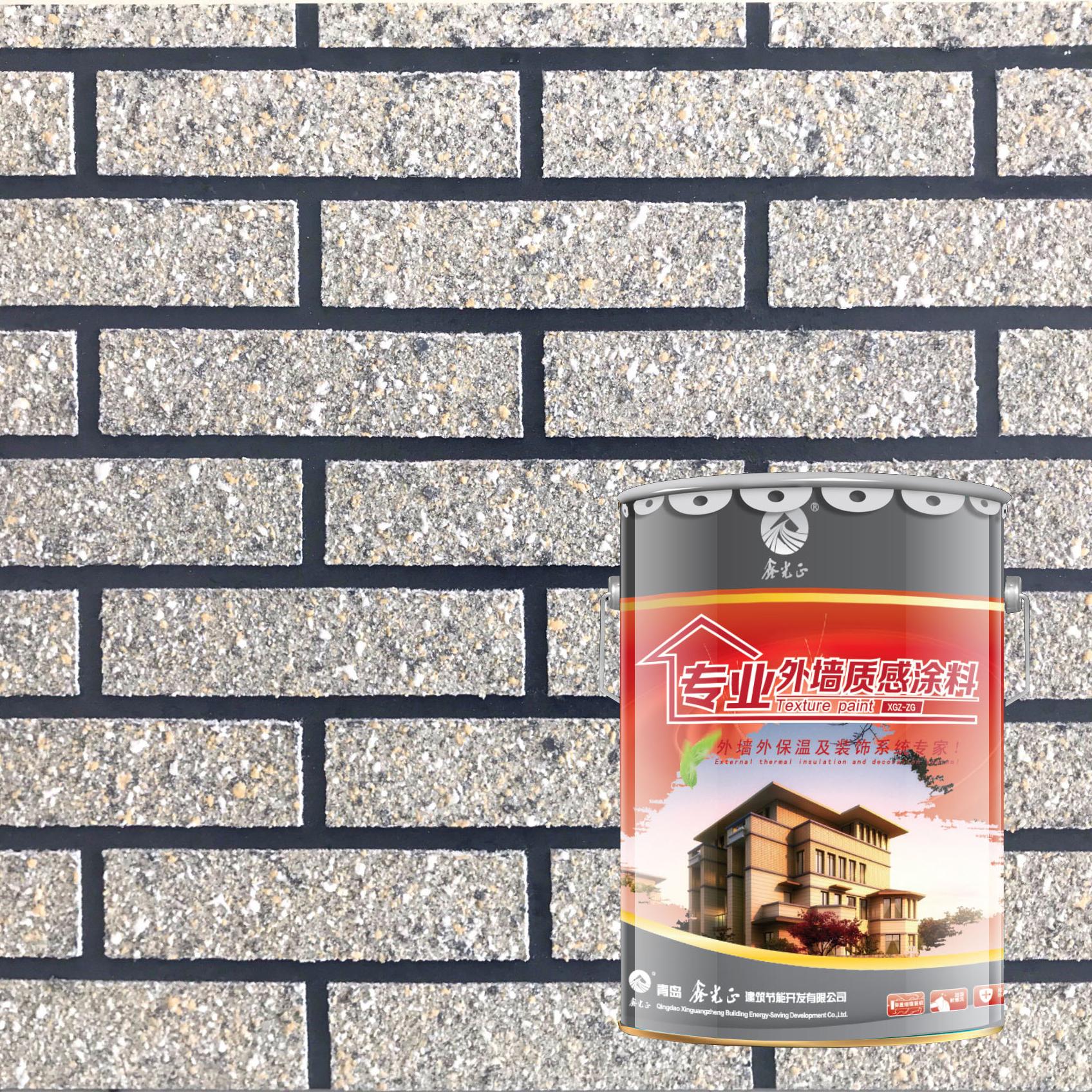 Exterior Rough Texture Paint Brick Paint Buy Texture Wall Paint Exterior Rough Texture Paint Exterior Texture Brick Paint Product On Alibaba Com