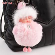 Милый плюшевый брелок для сна, Детская кукла, брелок, детские игрушки, мягкий Kawaii брелок, аксессуары, сумка, подвеска, леска, подарки для друз...(Китай)