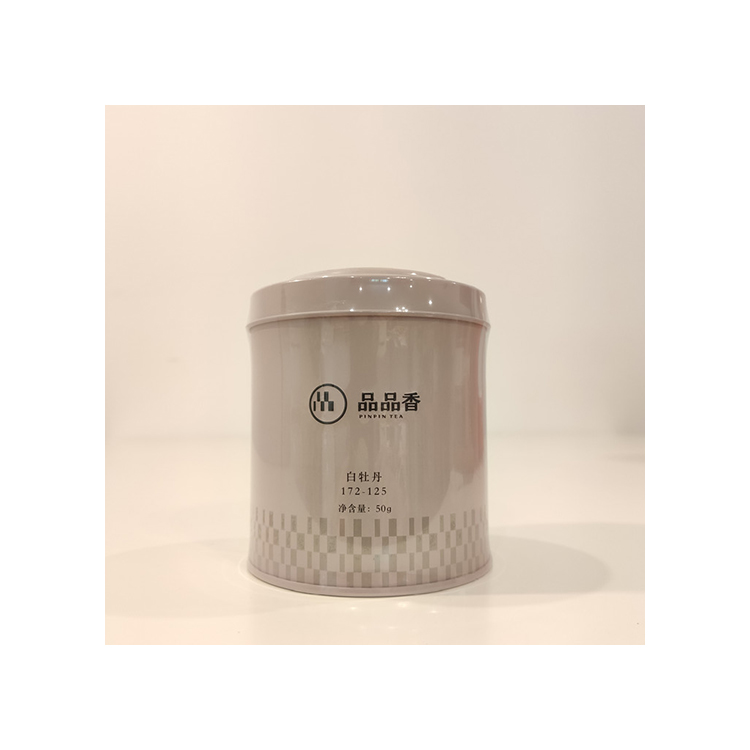 Professional Factory Competitive Price Direct Sale White Organic Tea - 4uTea   4uTea.com