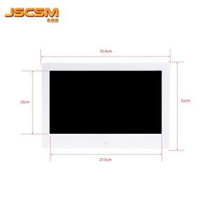 12 12.5 inch Super Slim FHD 1080p Digital Photo Frame with IPS Panel