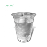 FDA SGS verified vasos desechables 7 oz translucent thin wall plastic cold disposable water cup
