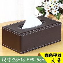 Кожаная Коробка для салфеток прямоугольная квадратная бумага для органайзера для салфеток Держатель Для Полотенец Диспенсер Чехол(Китай)